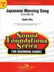 Japanese Morning Song - Young Band
